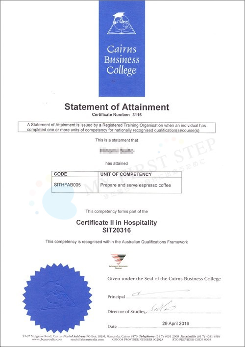 Statement of Attainment - Baristta