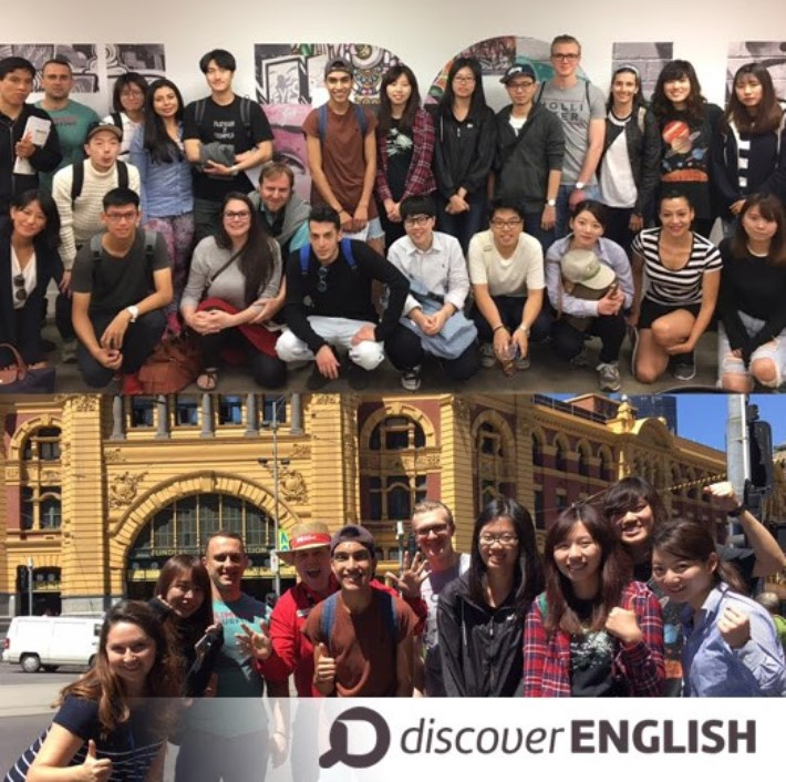 Discover English - City Tour