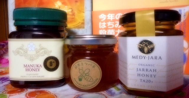 天然蜂蜜には栄養効果がいっぱい。