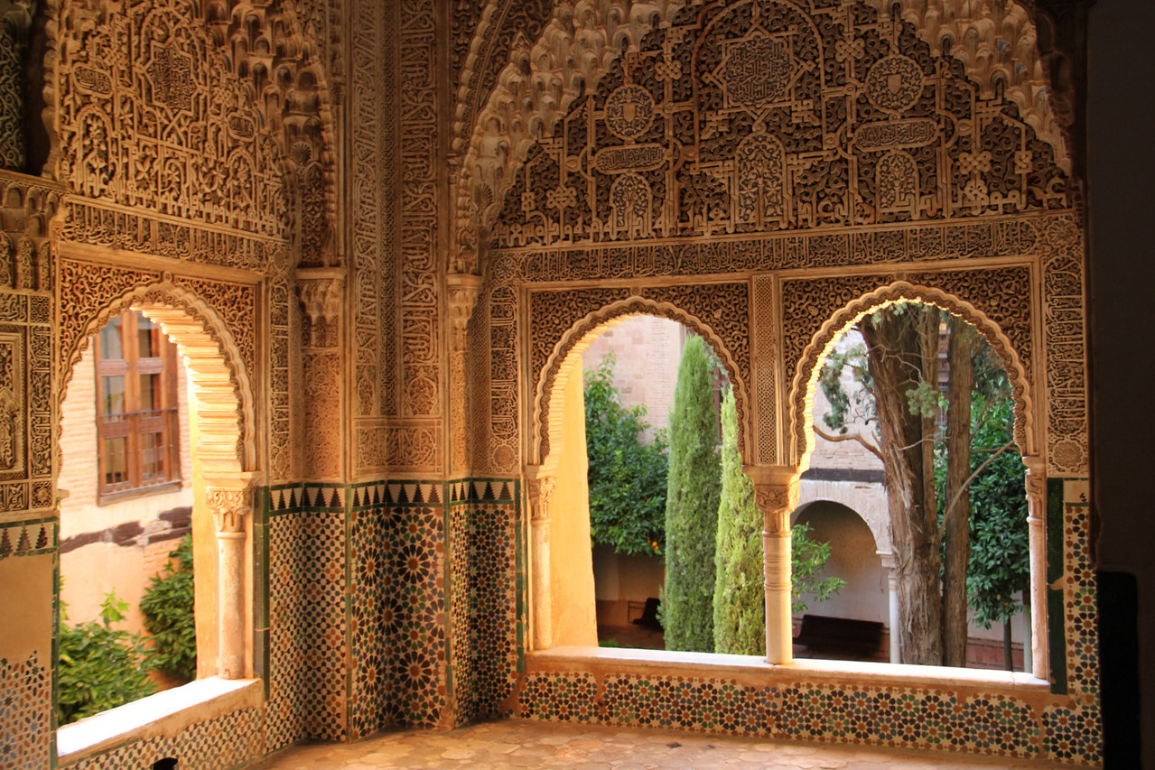 """The Mexuar- Oratory"" -Alhambra, Granada - ALH04896"