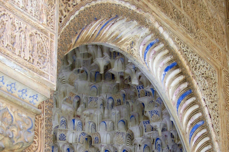 Alhambra, Granada - ALH00346