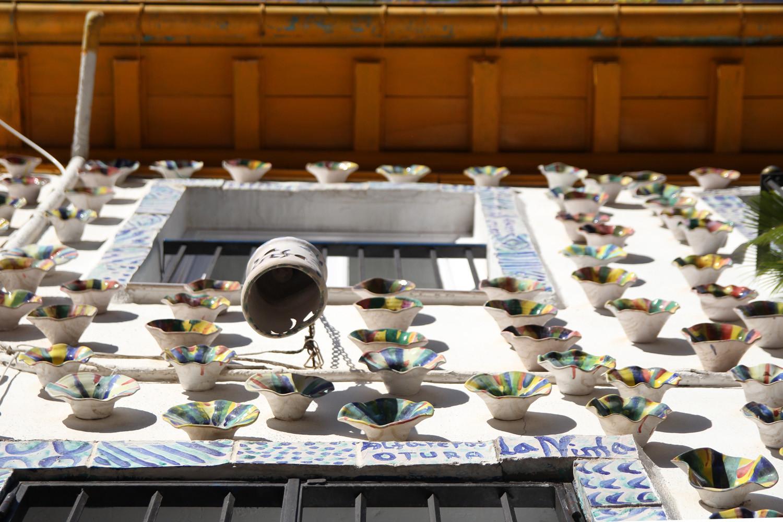 """""""The Cups""""- Granada City - VH00251"""