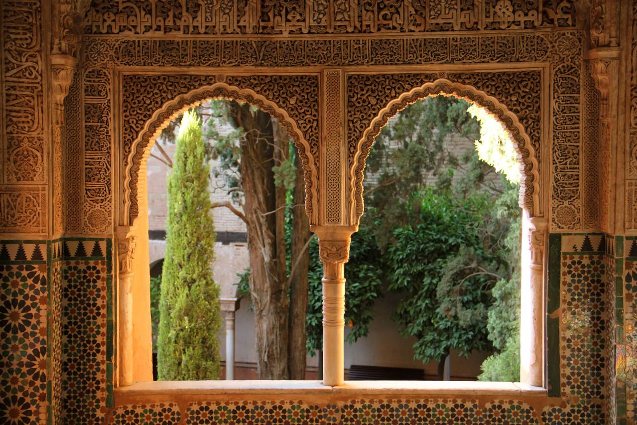 """The Mexuar- Oratory"" - Alhambra, Granada - ALH04895"