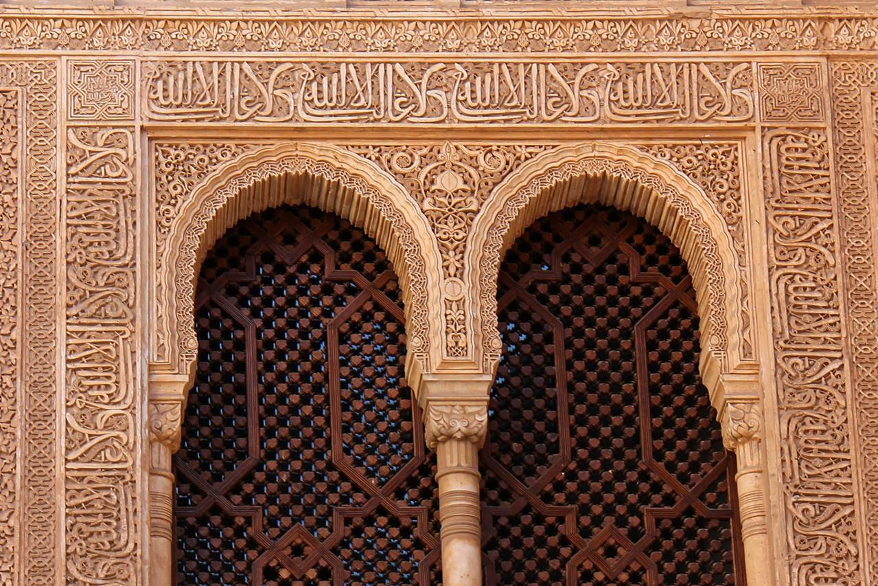 Alhambra, Granada - ALH04793