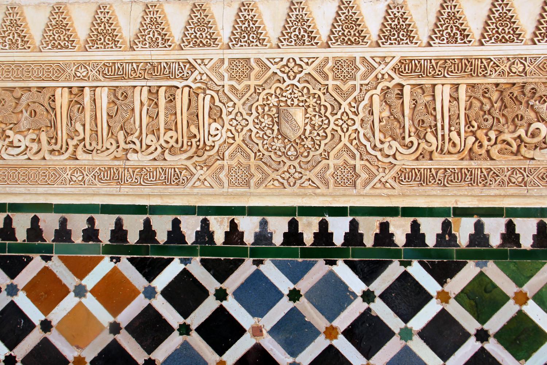 Alhambra, Granada - ALH04855
