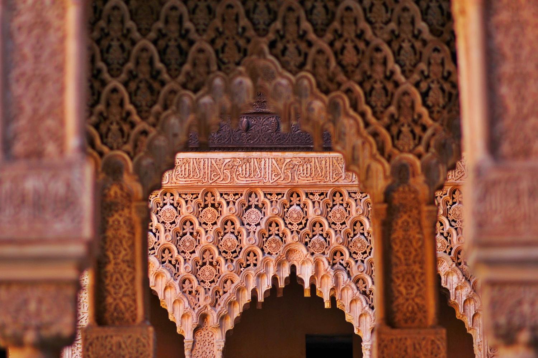 Alhambra, Granada - ALH08317