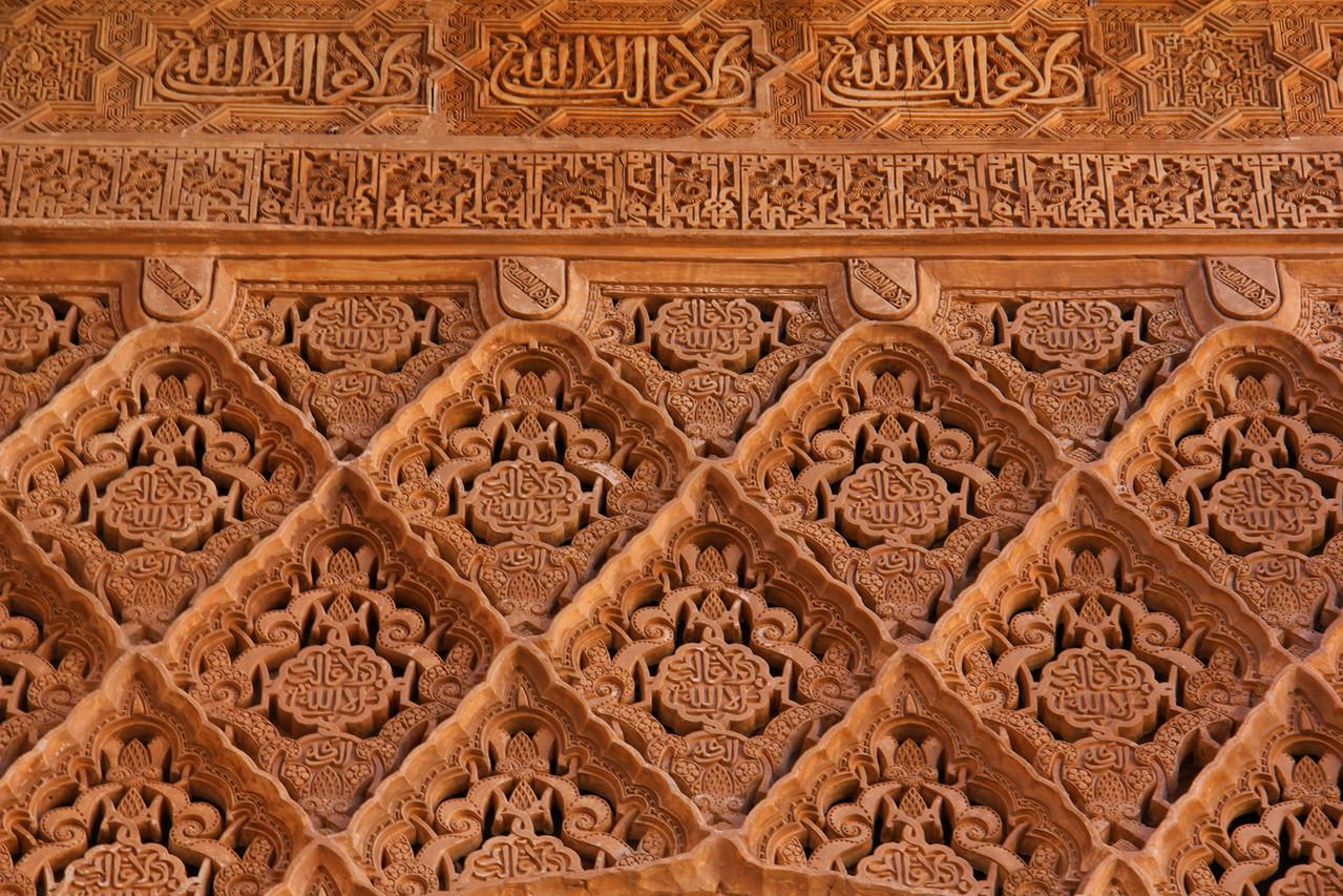 Alhambra, Granada - ALH04814