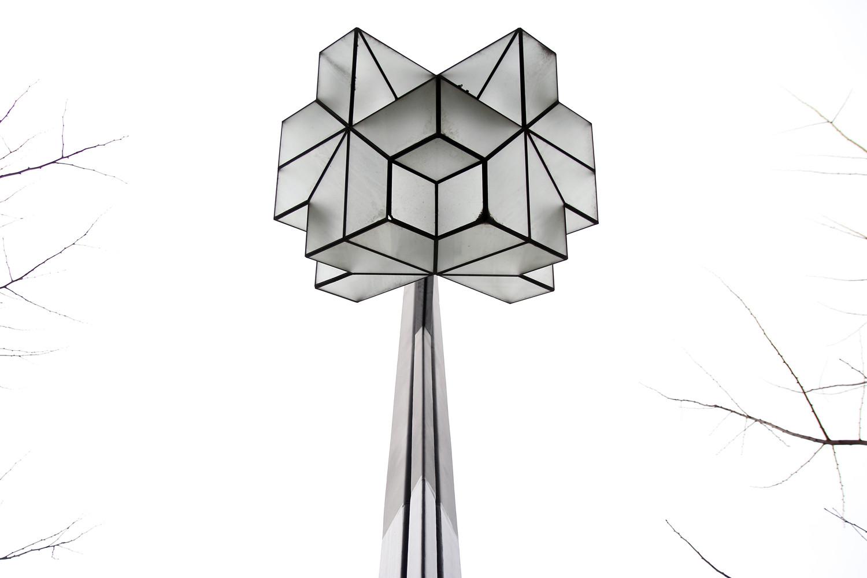 """""""Artistic Street Light"""" - Granada City - VH06080"""