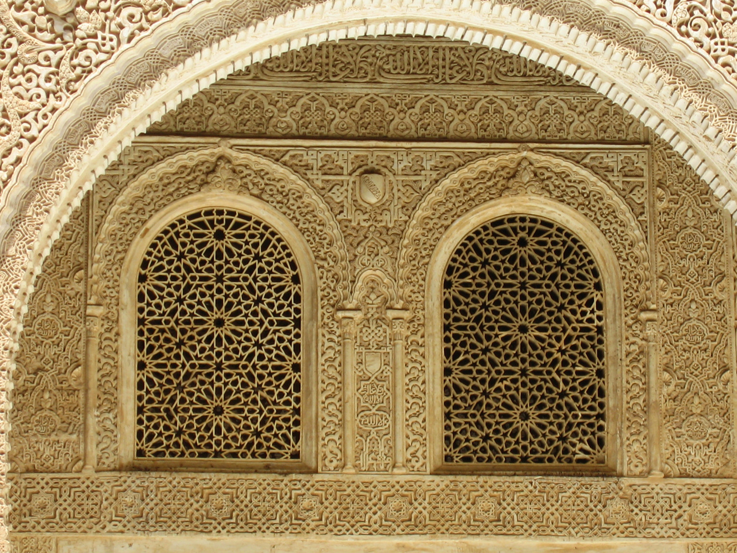 """The Façade of Comares""- Alhambra, Granada - ALH00341"