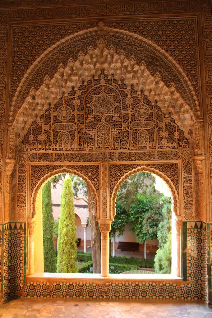 """The Mexuar- Oratory"" - Alhambra, Granada - ALH04898"