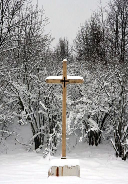 Croix de Corcelles au col de Pisseloup