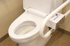 毎日使用するトイレを、快適にいたします!