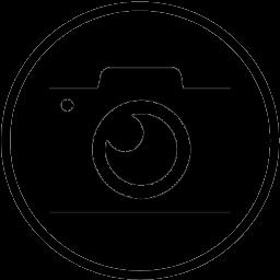 Fabian Weber Fotografie, Blog, Fotoblog, Neue Kamera, Kaufberatung, Neue Ausrüstung