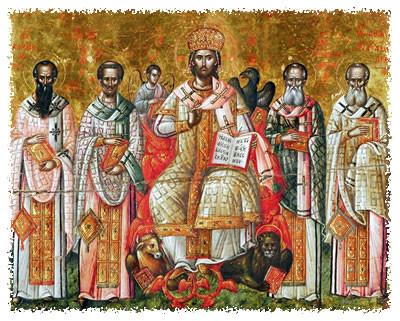 La Patristica Padres De La Iglesia Evangelizar Con El Arte Arte