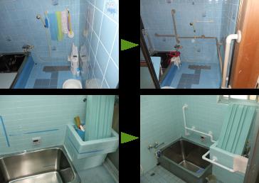 浴室―介護リフォーム