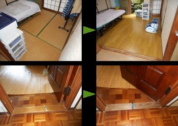 寝室・リビング・キッチン・階段・廊下-介護リフォーム