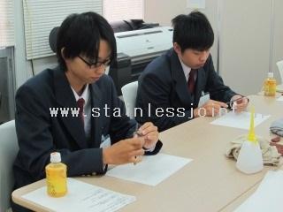 兵庫県立尼崎高等学校 インターンシップ