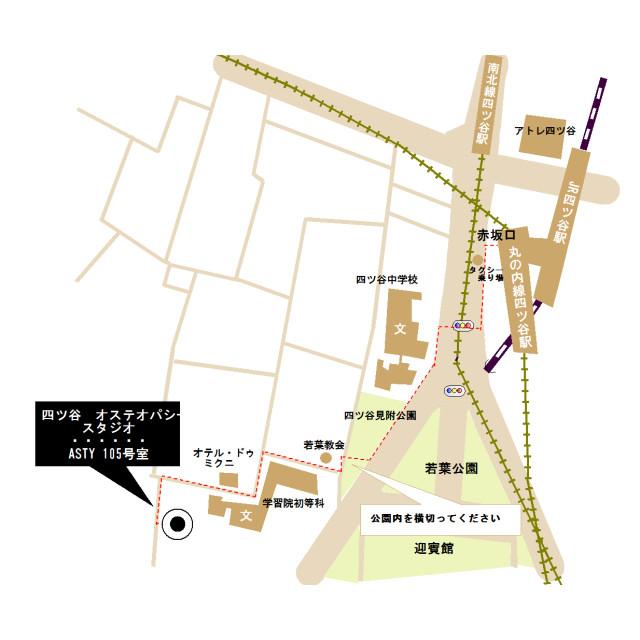 四ツ谷 駅 出口