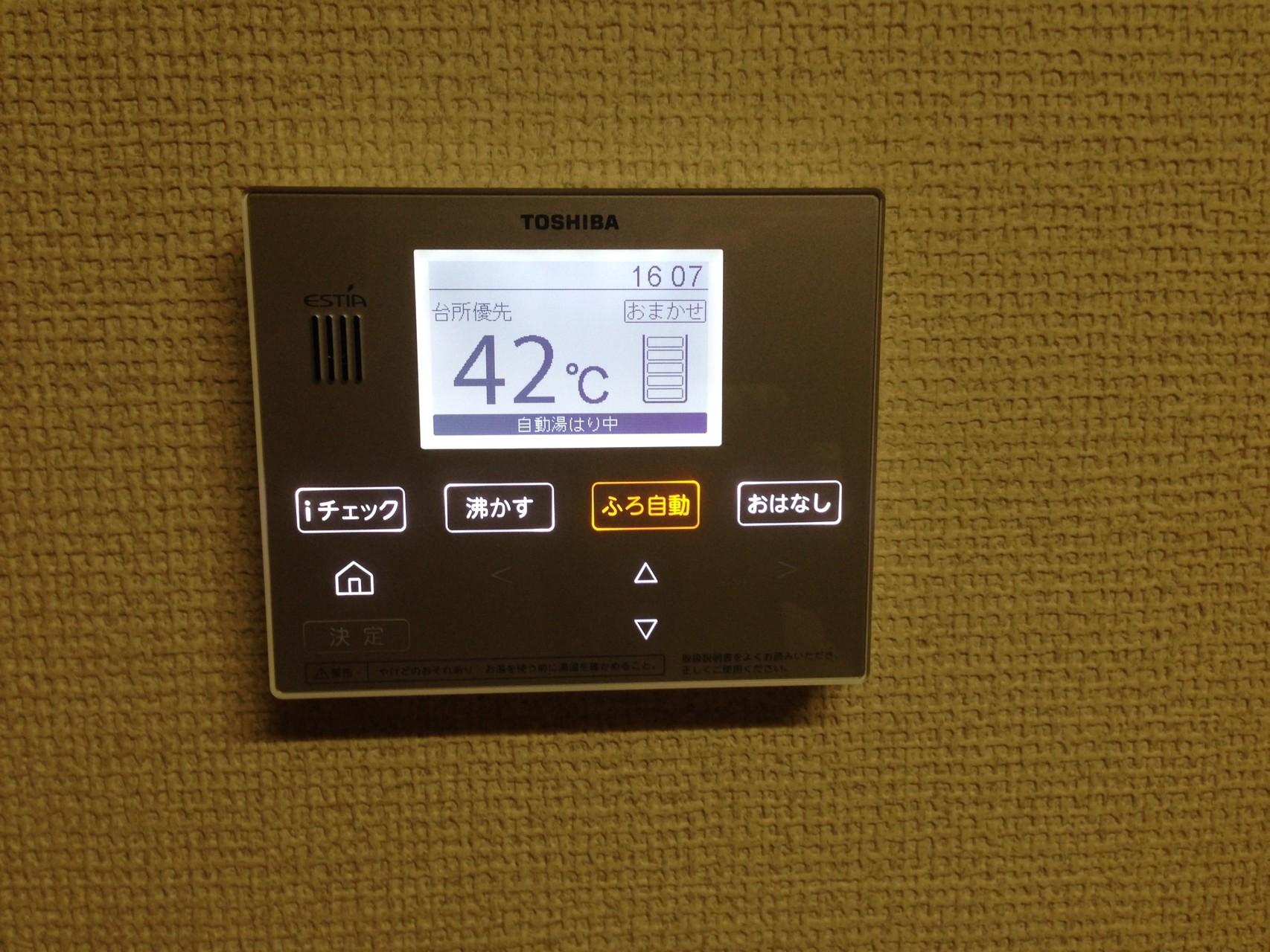 東芝 エコキュート 台所リモコン