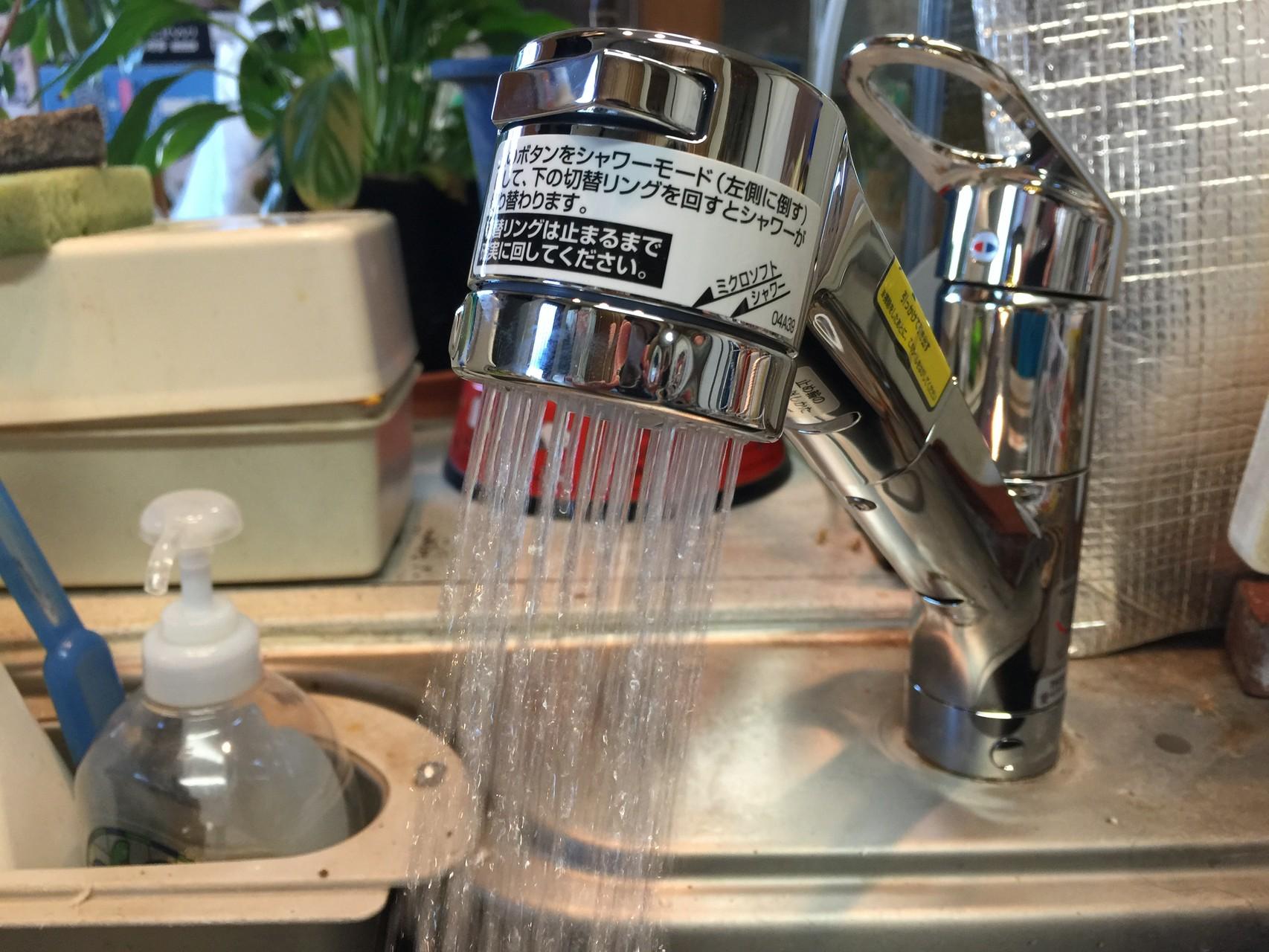 ミクロソフトシャワー吐水