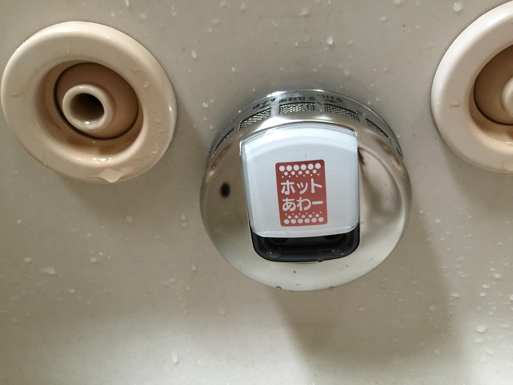 三菱 エコキュート ホットあわー 追い炊き アダプター