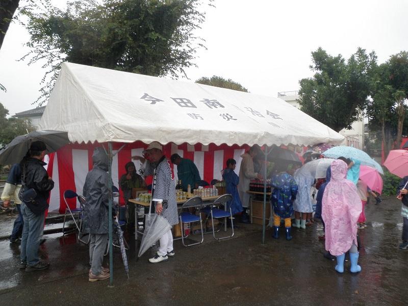 今田南神酒所(今田公園)
