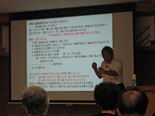 村上光太郎教授の講義