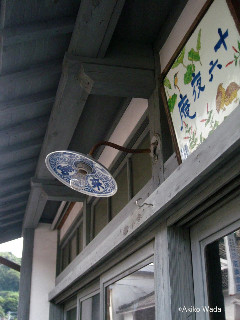 さすが有田焼の町。いろんなところに陶磁器が取り入れられている。