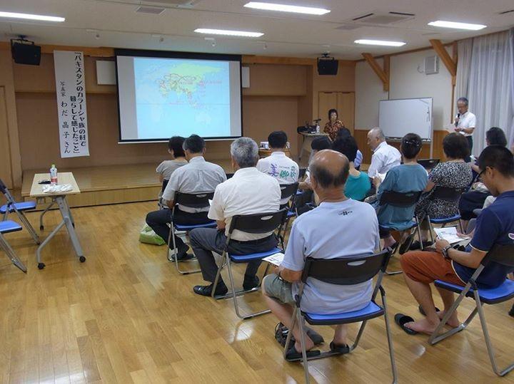 美郷町浜原隣保館ホールで午後7時半から1時間お話させていただきました。