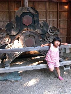 須佐神社の屋根だったのだろうか。