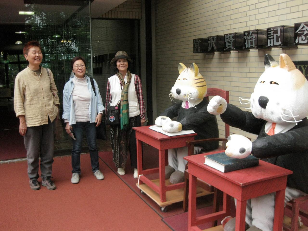 4日目。岩手県入り。花巻の宮沢賢治記念館で。
