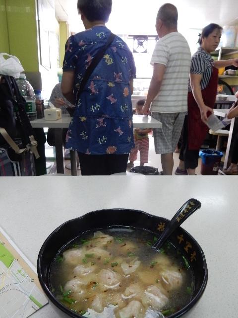 この小○湯はあっさりしていて美味しかったが、店の姉さんは信じられないほどぶっきらぼうだった。