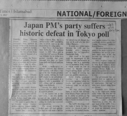 ・パキスタンの新聞にも載った「安倍首相、東京の選挙での歴史的な敗北」