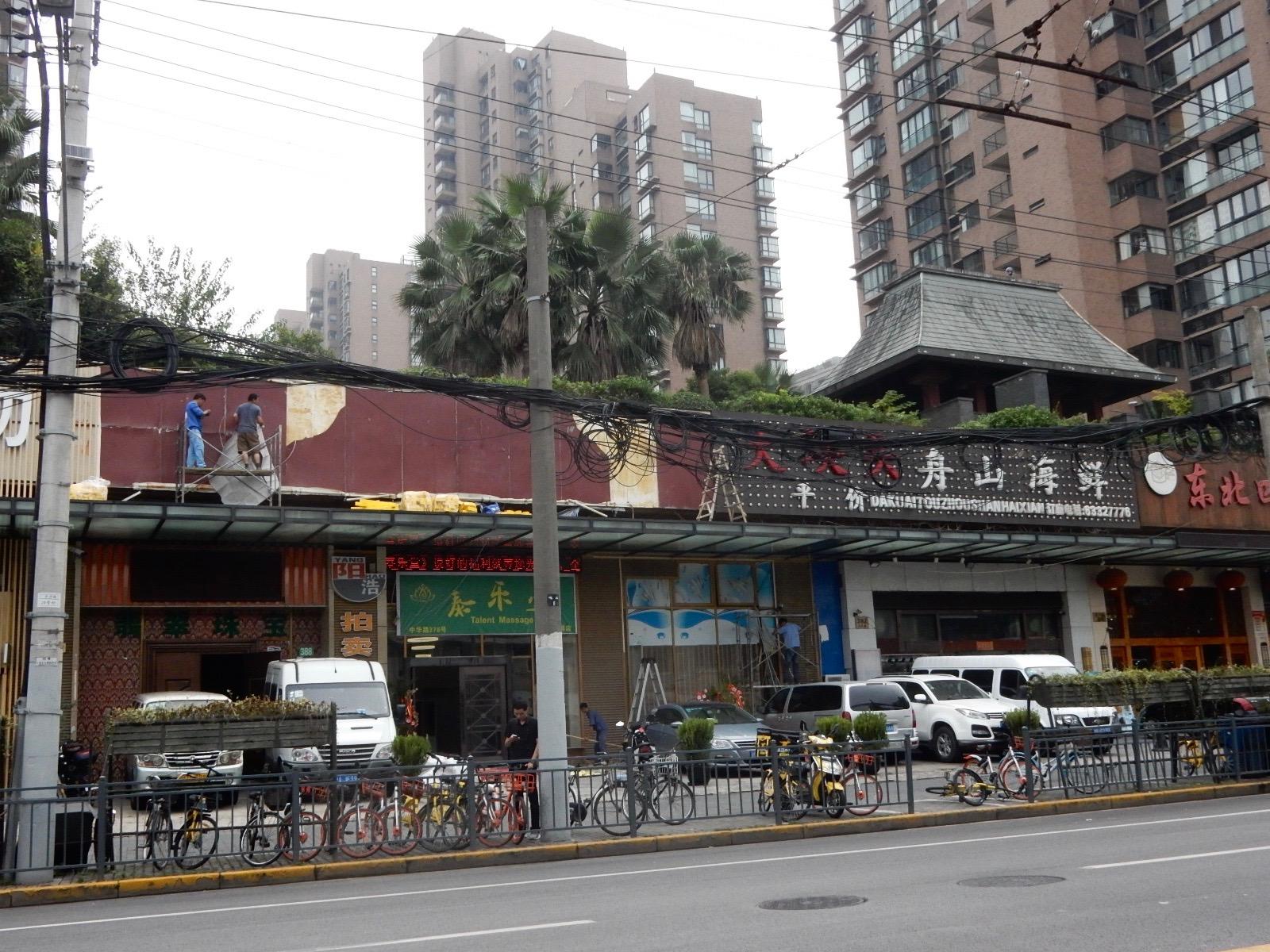 中華路の通り