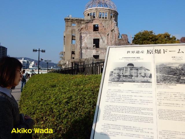 帰りは浜田から広島まで高速バス。ちらっとだが、原爆ドームも訪れることができた。