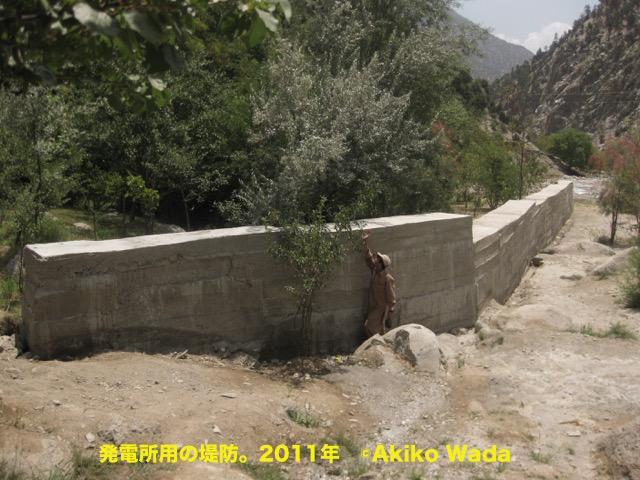 5年前に、私たちのNGOが日本とフランスの友人たちの支援で造った水力発電所を守るための堤防。