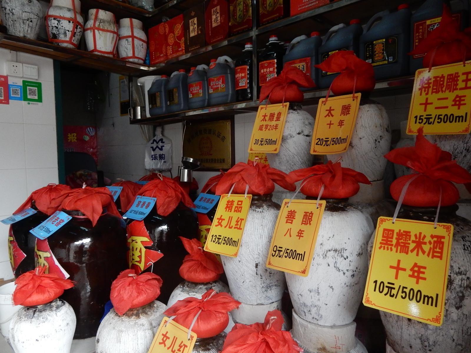 宿の界隈の市場には紹興酒、老酒の量り売りの店があった。