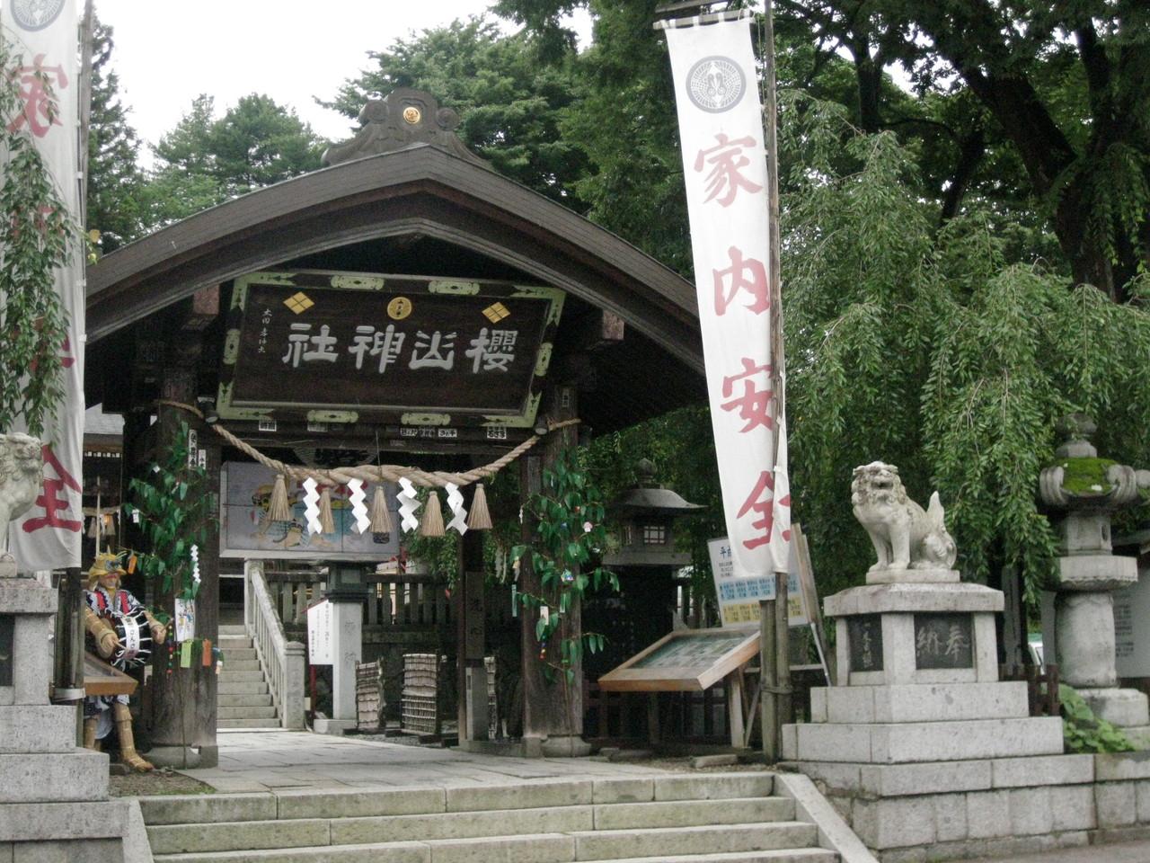 5日目、盛岡市。中心にある櫻山神社。