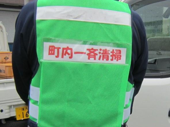 樽町町内会の一斉清掃は3地区に分かれ実施します。