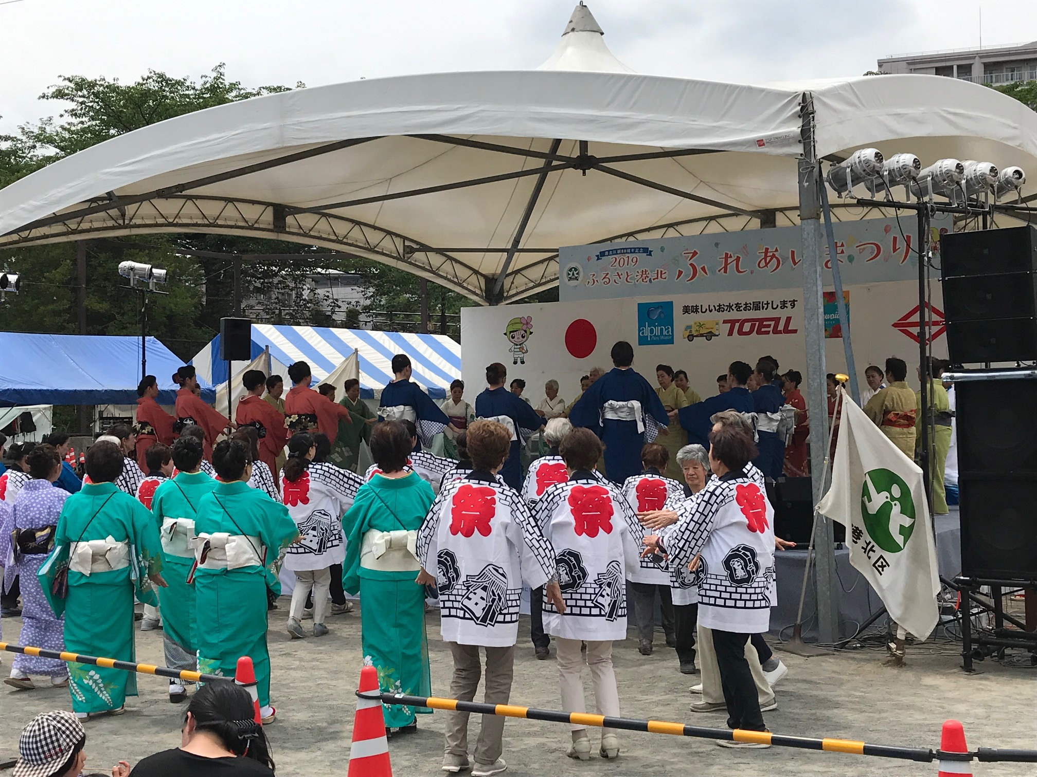 港北芸能協会の踊りが披露されました