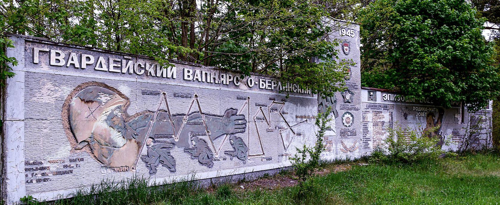 Die Gedenkmauer der Russen