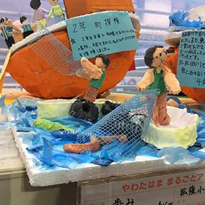 八幡浜市に展示された朝日綟子網株式会社のモジ網を使った地元の小学生の工作