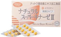 日本ナットウキナーゼ協会認定品纳豆酶