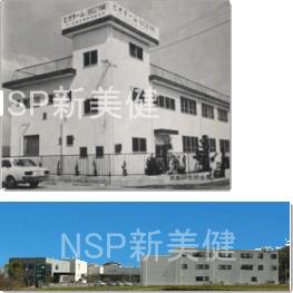 酵素飲料ビオチーム工場
