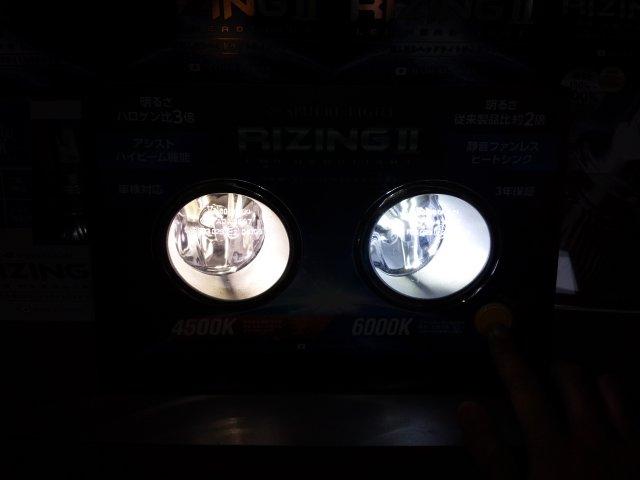 スフィアライト RIZINGⅡ LEDヘッドライト ケルビン数 比較