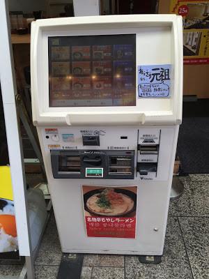 The Vending Machines in Japan - Picrumb