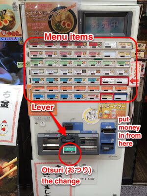 The Vending Machines in Japan - Picrumb