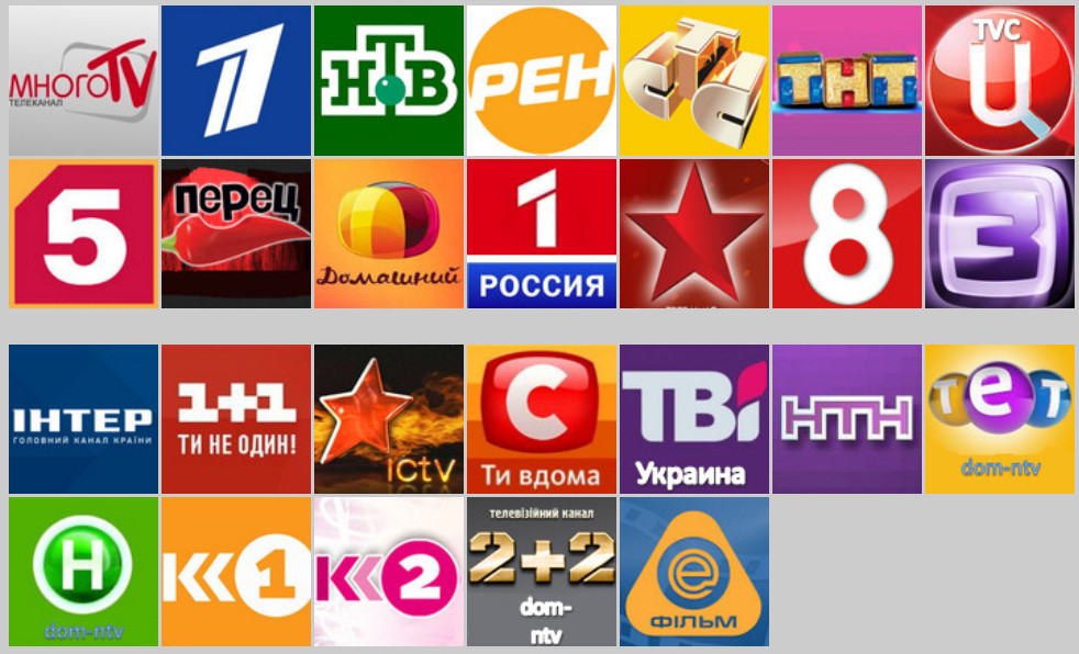 Смотреть онлайн лучшие каналы