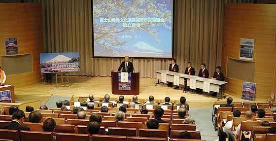 2011.11/1裾野市民協議会の設立総会