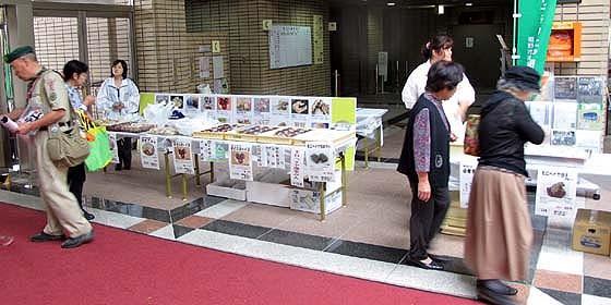 市制40周年記念式典にてSUSONO BRAND展示販売